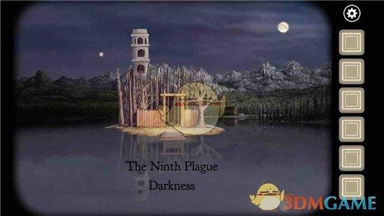 《锈湖:天堂岛》第9关攻略