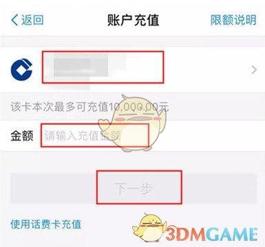 淘宝团购怎么弄_淘宝网使用微信支付方法教程_怎么用微信付款_3DM手游