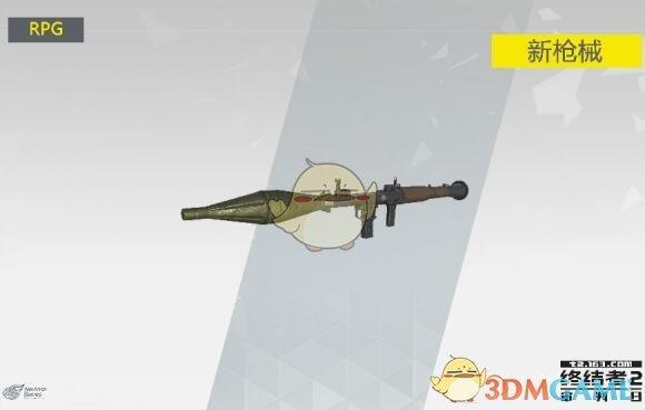 《终结者2:审判日》RPG火箭筒获得方法介绍