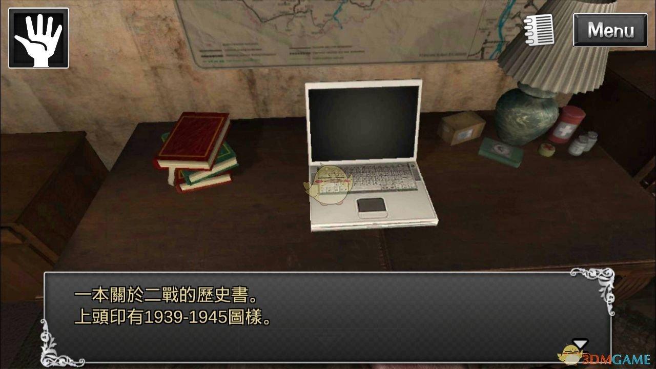《逃脱解谜:古董旅店》第1关攻略