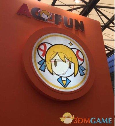 《AcFun》为什么进不去 AcFun倒闭了吗