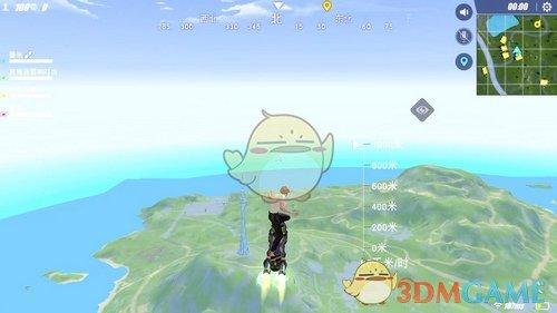 《量子特攻》跳伞攻略