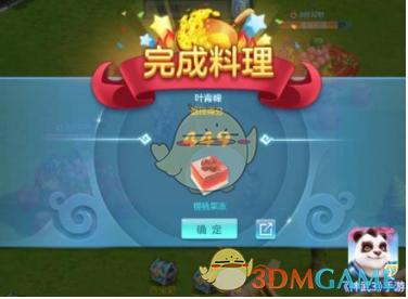 《神武3手游》桃子脚印获取途径详解