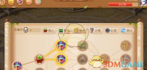 《梦幻西游手游》古镜迷阵完美通关攻略