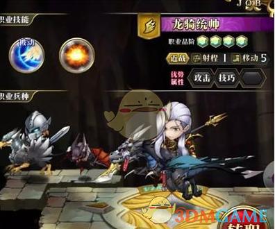 《梦幻模拟战手游》部队行动力计算方法