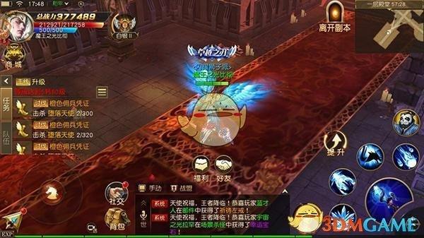 《天使纪元》殿堂首领玩法介绍
