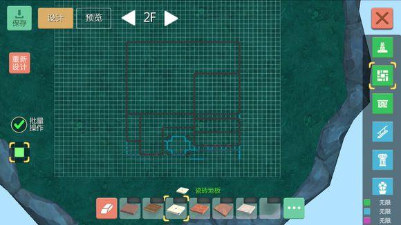 创造与魔法大别墅设计图 大别墅平面设计图纸