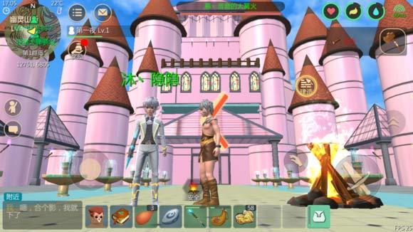 创造与魔法粉红城堡设计图