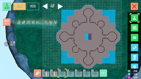 《创造与魔法》星星城堡建筑制作教学 星星城堡建筑平面设计图纸