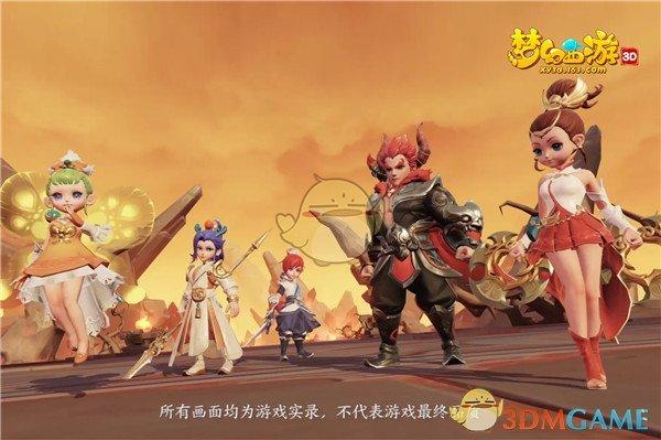《梦幻西游3D》青龙帮派任务完成攻略