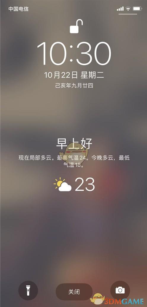 iPhone怎么在桌面上怎么显示天气预报?
