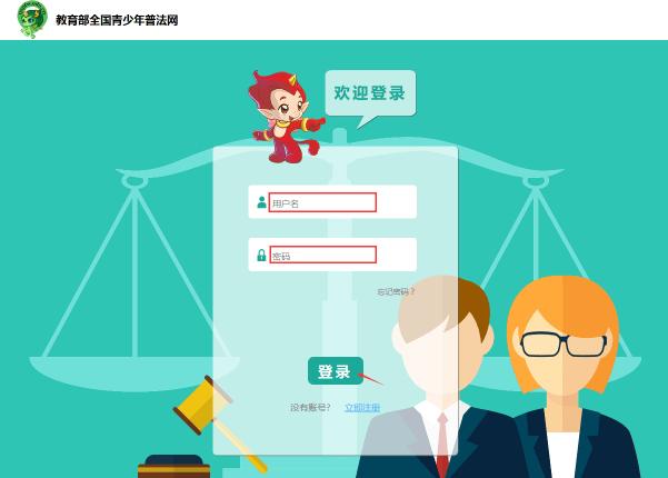 《宪法小卫士》参赛流程介绍