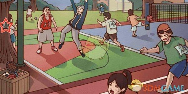 《中国式班主任》第7关攻略——体育课