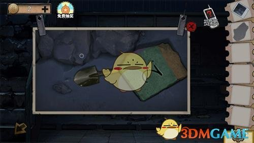 《密室逃脱绝境系列11游乐园》第五关攻略