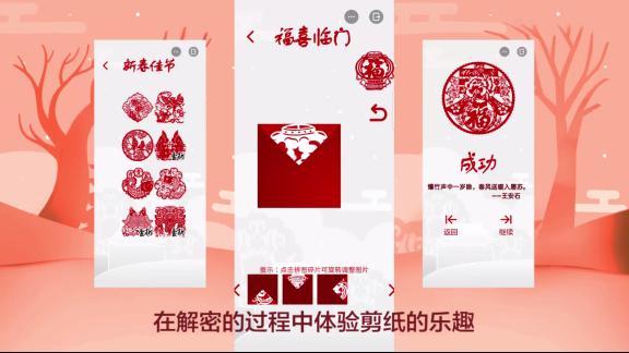 OPPO小游戏高校创意大赛花落《剪红》 发掘优才助力行业发展