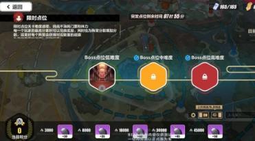 《崩坏3》崩坏国记异兽攻打玩法攻略