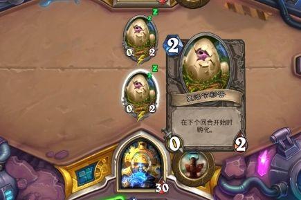 《炉石传说》乱斗模式「砰砰博士的赴死节」玩法攻略