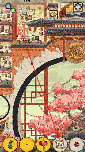 《梦境侦探》小鸡啄米图位置介绍
