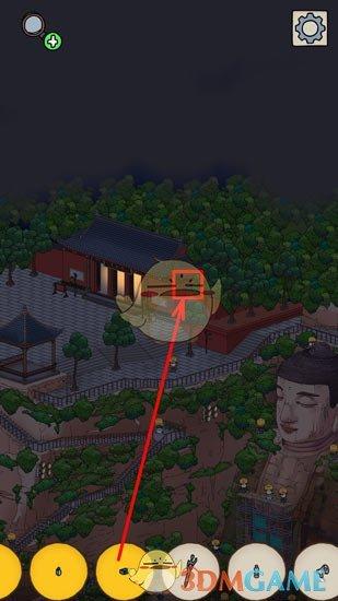 《梦境侦探》秘籍位置介绍