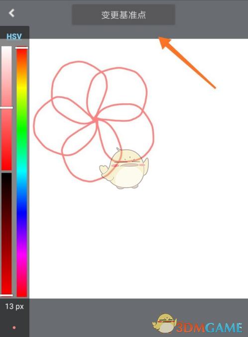 《MediBang Paint》旋转对称教程