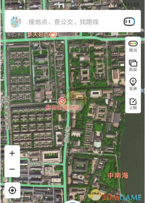《百度导航》卫星图查看方法