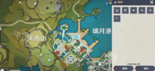 《原神》1.1版本新增7个世界任务接取位置说明
