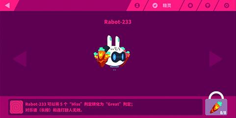 《喵斯快跑》rabot233怎么样