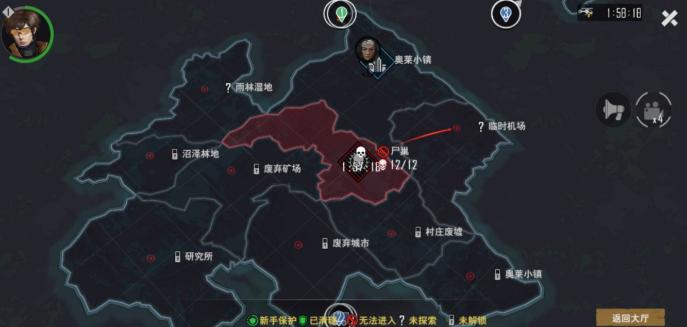 《末日幸存者》夺命营救攻略