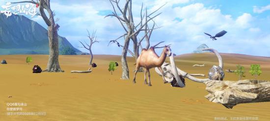 《妄想山海》异兽骆驼介绍