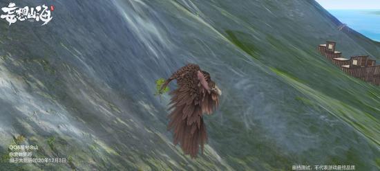 《妄想山海》异兽秃鹫介绍