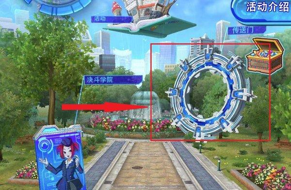 《游戏王:决斗链接》真崎杏子打法攻略