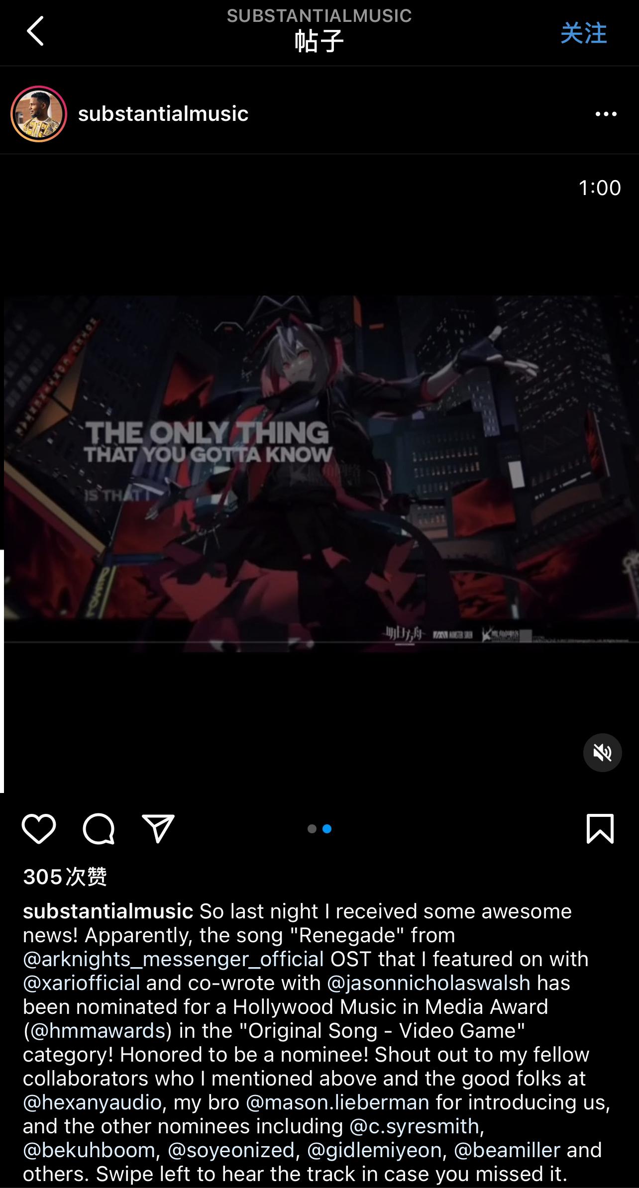 不愧是音角 W干员曲Renegade荣获电子游戏类最佳原创歌曲奖提名