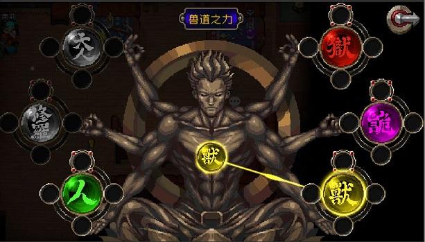 《战魂铭人》六道之力解锁攻略