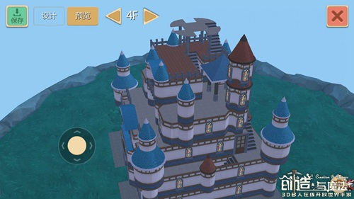 《创造与魔法》灰太狼城堡图纸获得方法