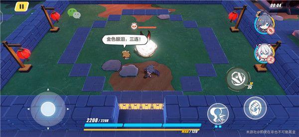《崩坏3》木牌挑战3-5通关攻略
