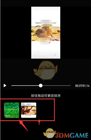 《美图秀秀》合并视频方法