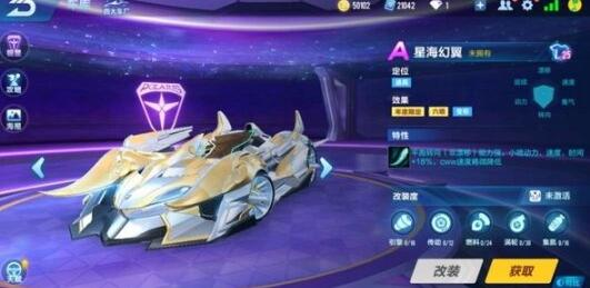 《QQ飞车》2021牛年限定赛车强度排名一览