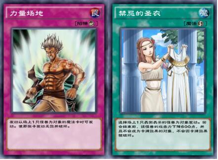 《游戏王:决斗链接》装备魔法卡玩法攻略