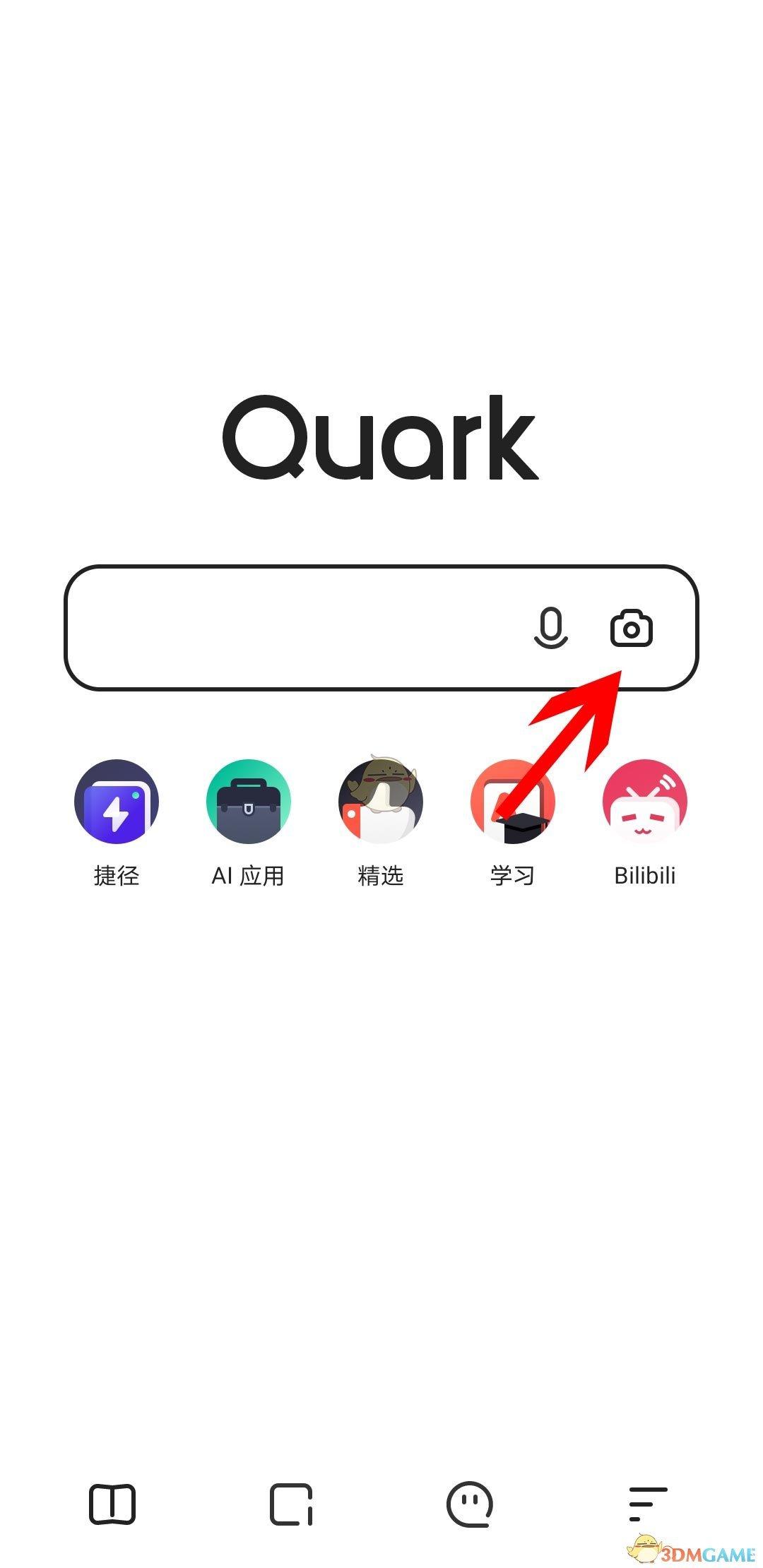 《夸克浏览器》扫二维码方法