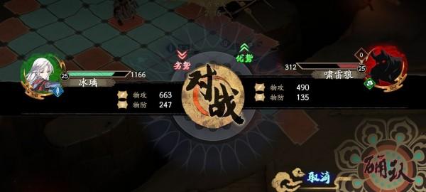 《天地劫:幽城再临》幻海迷城第三关通关攻略