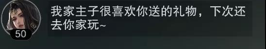 《一梦江湖》一喵江湖玩法攻略