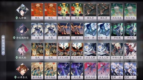 《阴阳师:百闻牌》苍叶卡组攻略