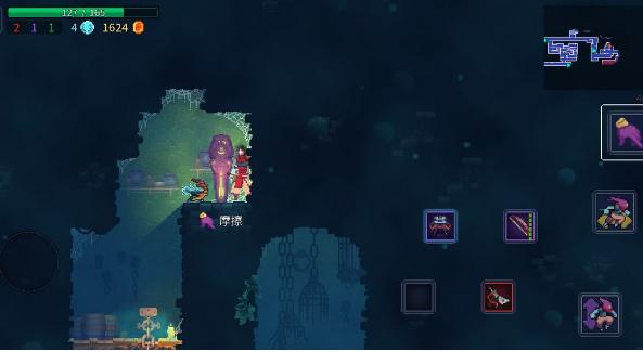 《重生细胞》巨镰变异玩法攻略