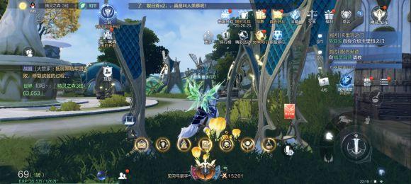 《全民奇迹2》精灵女王雕像景观点坐标介绍