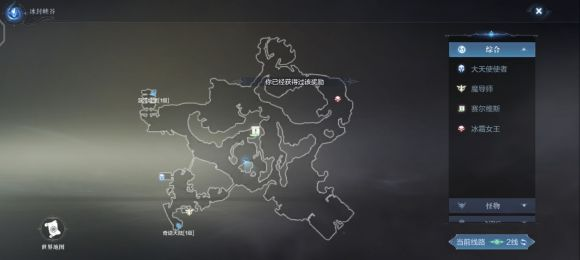 《全民奇迹2》冰湖景观点坐标分享