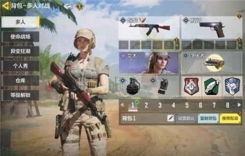 《使命召唤手游》武器大师系统玩法介绍