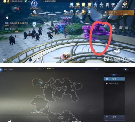 《全民奇迹2》隐藏任务坐标位置介绍