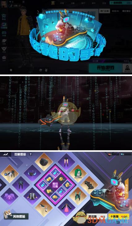 《终结战场》4月14日更新内容