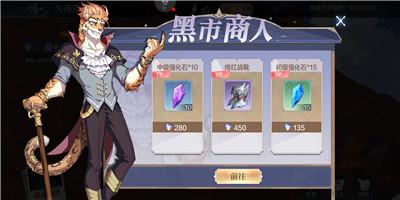 《奥奇传说手游》失落遗迹玩法介绍
