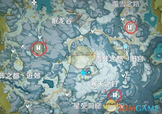 山中之物三个碎片在哪